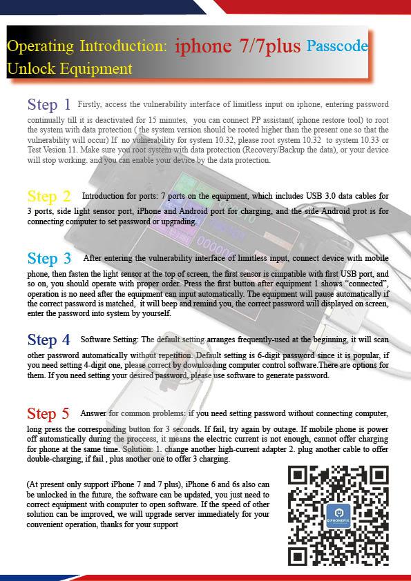IP-box V3 iPhone passcode unlocker