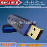 Miracle Key Dongle